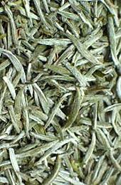 Bai Hao Yin Zhen Ji Pin