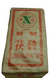 Tibetský čaj - Kang Zuan