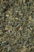 Pu Erh Superior (100g) - Čaj černý a pu-erh - Čínský čaj
