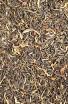 Yunnan OP - Červený čaj - Čínský čaj